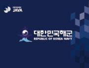 haegun_java