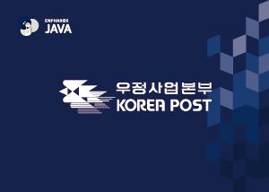 wjung_java