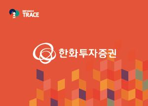 hanhwasec_trace