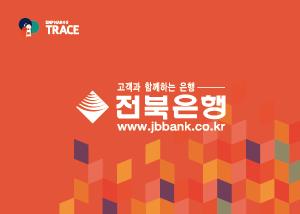 junbukb_trace